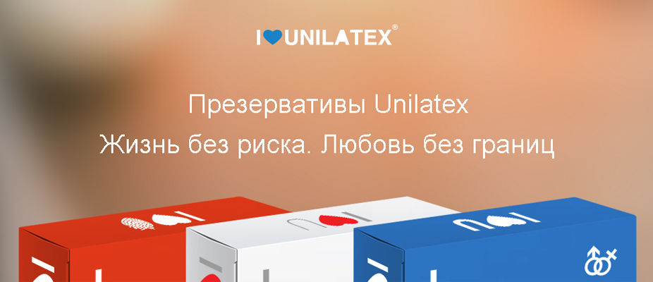 unilatex_banner_tm.jpg